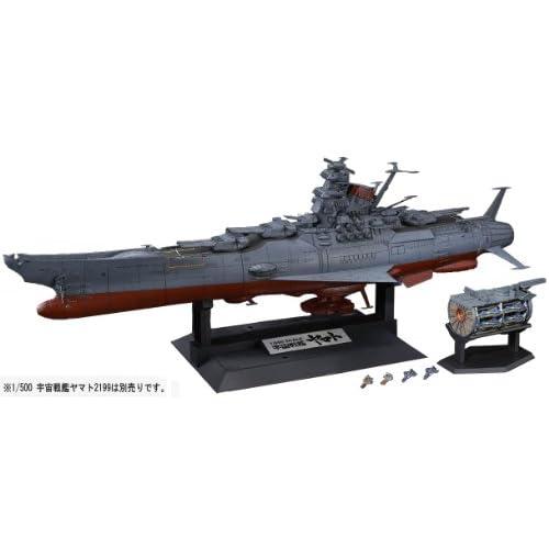 1/500 Space Battleship Yamato 2199 Expansion Set (Space Battleship Yamato 2199)