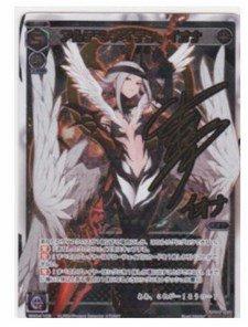 WX04-108 [シークレット] : アルテマ/メイデン イオナ(瀬戸麻沙美金箔押しサイン入り)の商品画像