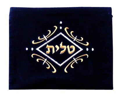 aJudaica Dark Blue Velvet Tallit Bag Gold and White Swirl Design with Protective Plastic Bag ()
