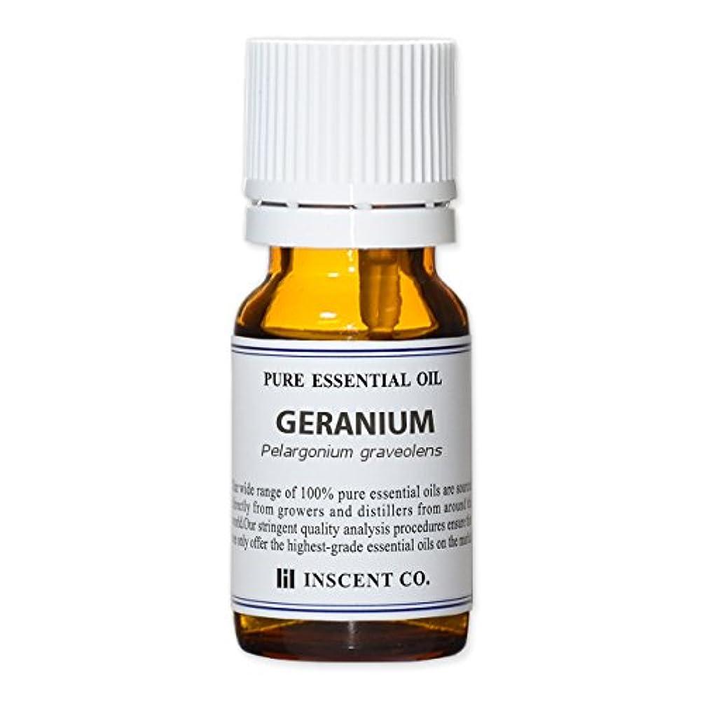 怠感ペグ平和なゼラニウム 10ml インセント アロマオイル AEAJ 表示基準適合認定精油
