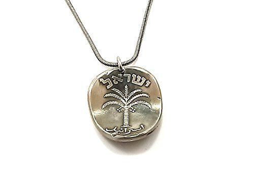 Israeli coin pendant Imprint Date palm tree with 7 branches and The name Israel is listed in Hebrew and Arabic origin coin from the days of Simon Bar Kokhba double sided pendant Israel