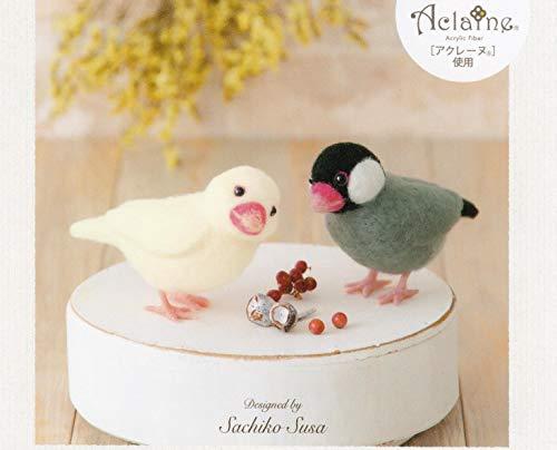 Cool Beans Boutique Needle Felting DIY Kit - White Wren Bird and Sakura Wren Bird in Hamanaka Aclaine (with English Instructions) - Imported from Japan, 2 Birds (WFKit-HM-22WBirds-2)