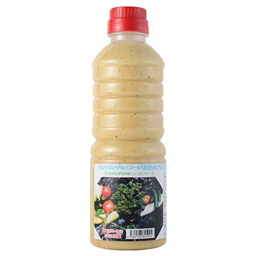 Josephine dressing 500ml (Midsummer Salad)