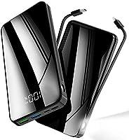 モバイルバッテリーIVSO 28800mAh 大容量 18W PD対応 2ケーブル内蔵(Lightning+Type C) 2つUSBポート 最大2.1A出力 5台同時充電 スLCD残量表示 ライト機能付きマホ充電器 iPhone iPad...