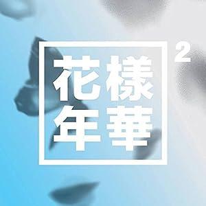 BTS KPOP [Blue Ver.] In The Mood For Love PT.2 BANGTAN BOYS 4th Mini Album CD + Photobook +Photocard