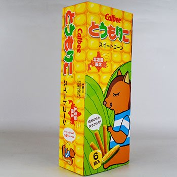 Price comparison product image Hokkaido limited rattan also Riko sweet corn