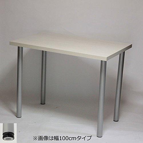 カウンターテーブル 幅120×奥行き75×高さ80cm ホワイト(シルバー脚)アジャスター付 B01E8W7Y0Y