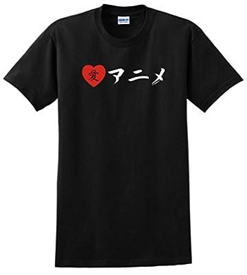 I Love Anime in Japanese T-Shirt