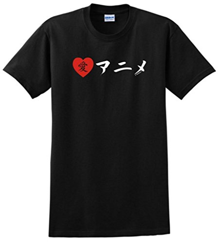 I Love Anime in Japanese T-Shirt Medium Black