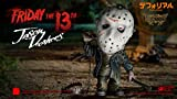 Star Ace Toys Friday The 13th: Jason Defo-Real