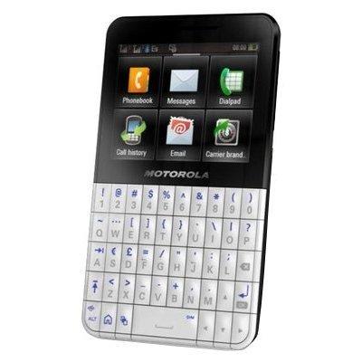 software para celular motorola ex119