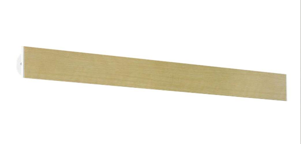 コイズミ照明 ブラケットライト 可動ブラケット アメリカンチェリー木目印刷 1241mm 電球色 AB45361L B01G8GM87M 24835