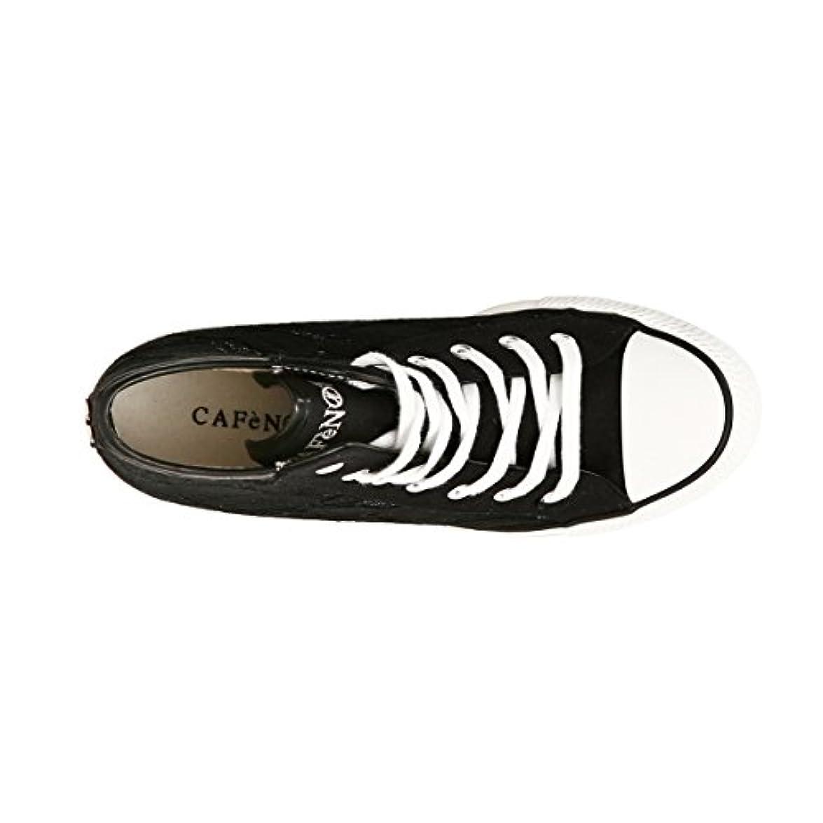 Cafènoir Sneakers Per Donna In Tessuto Macramè Bianco Zeppa Interna 7cm
