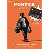 PORTER PERFECT BOOK PORTER / TANKER 35th Anniversary