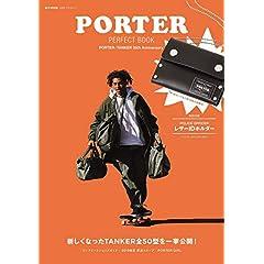 PORTER / YOSHIDA 表紙画像