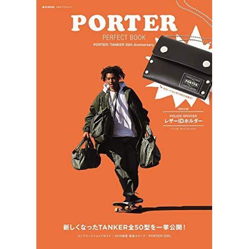 PORTER PERFECT BOOK 画像
