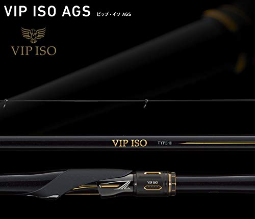 ダイワ VIP ISOAGS TYPE-II B07JCNRKTY