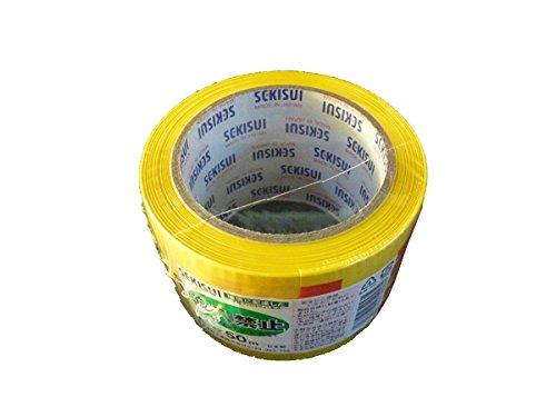 セキスイ(積水成型工業) 標識テープ (駐車禁止) 非粘着 70mm幅×50m巻 1ケース (30巻入)  B01LXUAZV8