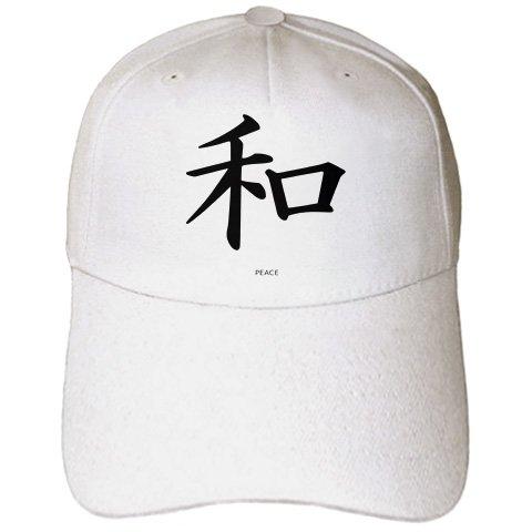 Florene Asian Japanese Sign Peace