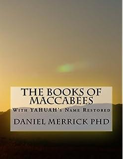 Yahuah Bible: Restored Name King James Version Translation