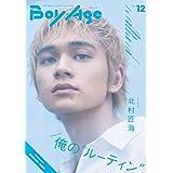 BoyAge vol.12