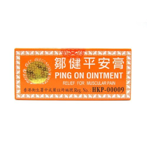 ping-on-ointment-8g-vials-hong-kong-12s-by-ping-on-ointment-company-limited