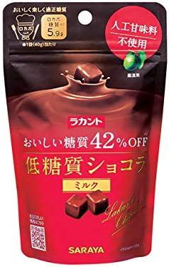 サラヤラカントショコラミルク40g【3個セット】