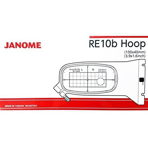 Janome Hoop - Janome RE10B 3.9