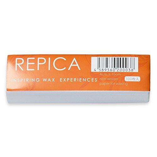 定常年金浴室REPICA ブラジリアンワックス脱毛 カットペーパー Sサイズ100枚入り×20個セット ワックス脱毛 ワックスシート ストリップシート