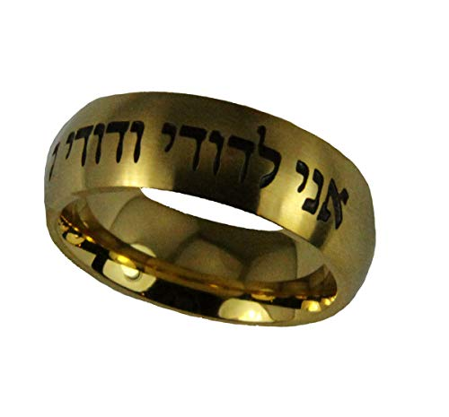 (The Quiet Witness S24 I Am My Beloveds Song of Solomon 6:3 Stainless Steel Ring Hebrew My Beloved is Mine)
