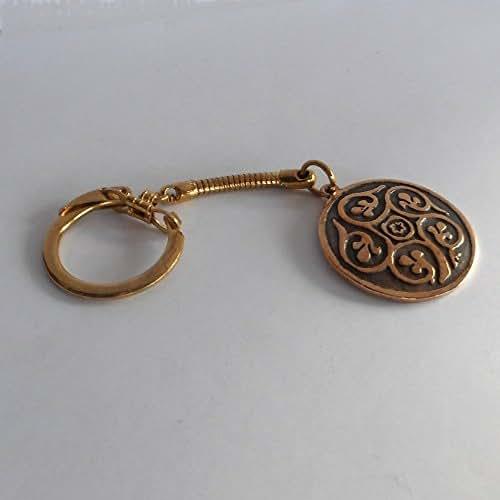 Amazoncom Bronze Persian Floral Design Keychain Charm