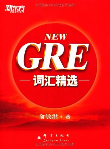 New Oriental GRE Vocabulary Selection (New Oriental)