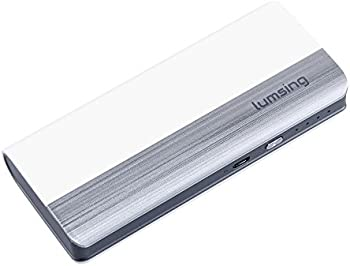 Lumsing 13000mAh Dual-USB 2-Port Portable Power Bank (White)