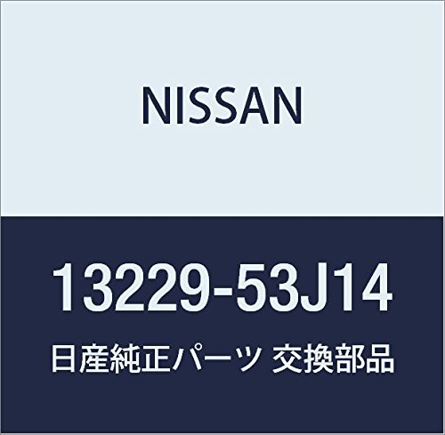 Nissan 13229-53J14 OEM SR20DET Valve Rocker Shim 3.150mm (Sr20det Valve Spring)