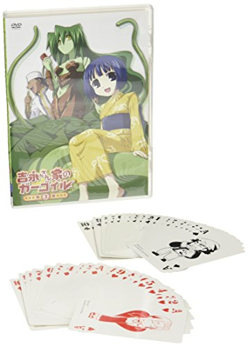 Vol. 3-Yoshinaga Sanchi No Gargoyle