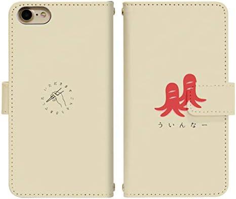 iPhone SE 第2世代 ベルト有り 手帳型 スマホケース スマホカバー di553(D) ウィンナー うぃんなー ソーセージ タコ アイフォンSE 新 iphonese2 se2 スマートフォン スマートホン 携帯 ケース アイホンSE 第二世代 手帳 ダイアリー フリップ スマフォ カバー