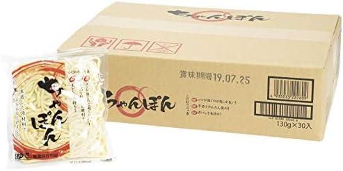 佐藤食品 ちゃんぽん 130g×30袋