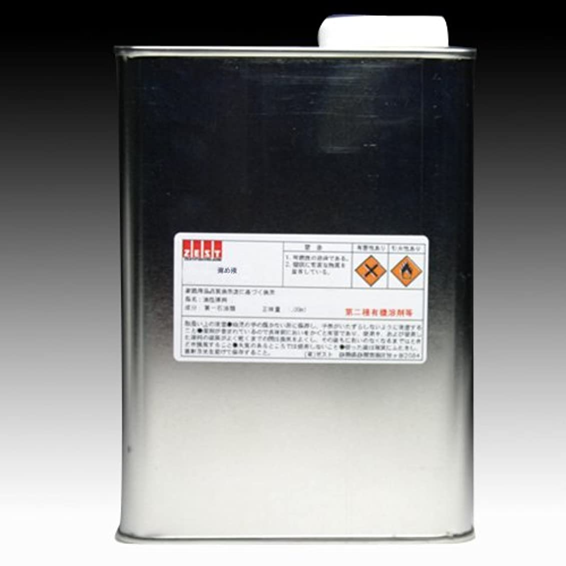 ファンシープレゼンター下手ソルミックスAP-1 [14kg] 日本アルコール販売 エタノール メタノール IPA 脱脂 洗浄 [その他]