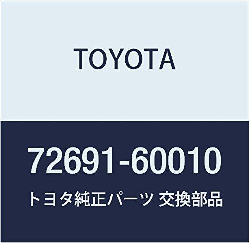 TOYOTA Genuine 72691-60010 Seat Cushion Lock Hook