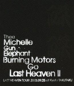 Resultado de imagen para thee michelle gun elephant burning motors go last heaven