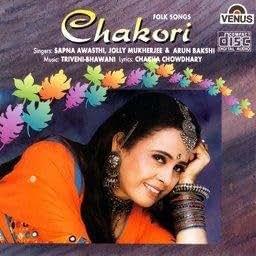 Chakori - Folk Songs