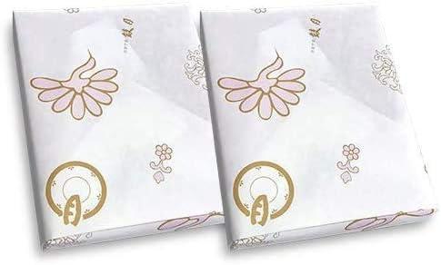 鼓月 千寿せんべい(8枚入)2箱セット (花柄)