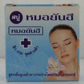 Dr. Yanhee Vitamin C + Arbutin +