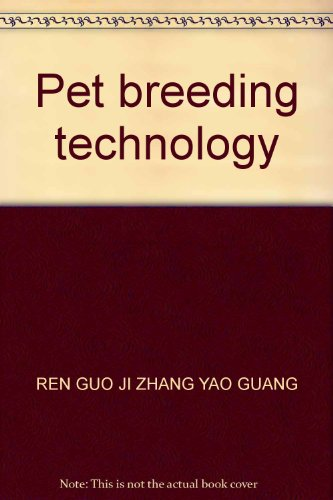 Pet breeding technology