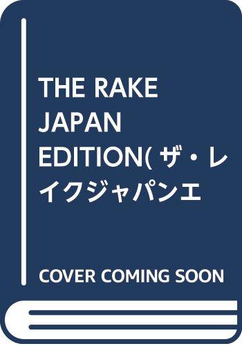 THE RAKE JAPAN EDITION(ザ・レイクジャパンエディション) 2018年 09 月号 [雑誌]