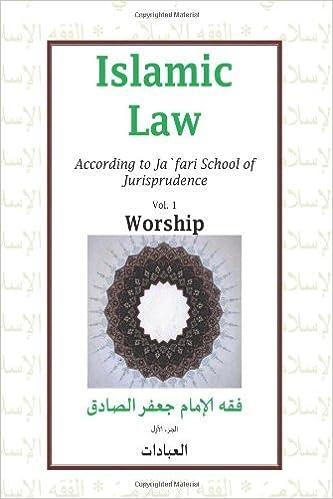 Islamic Law: According to Ja`fari School of Jurisprudence [2012] (Author) Ja`far al-Sadiq