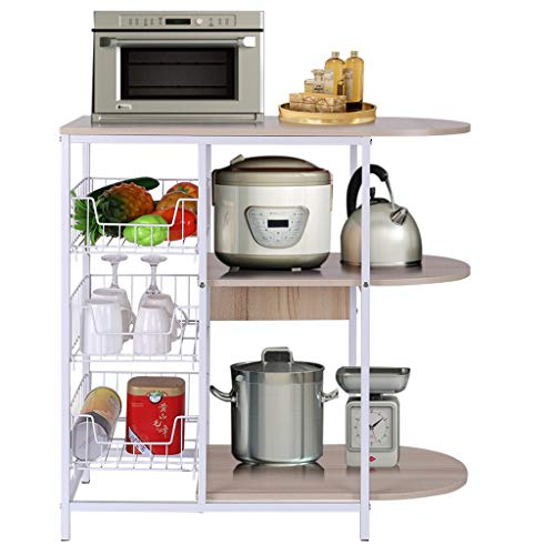ErYao Kitchen Baker's Rack Utility Microwave Oven Stand with 3 Storage Basket +2-Tier Shelf Kitchen Island Workstation Shelf Kitchen Organizer and Storage,31.5 x 13.0 x 29.5In Shipped from US (White)