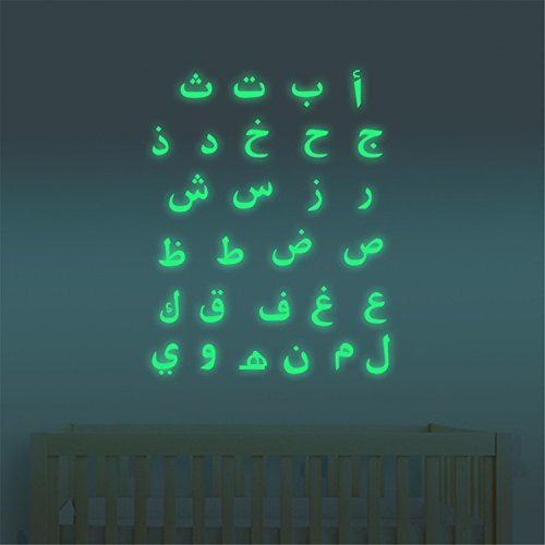"""AmazingWall 26x56cm/10.2x22"""" Arabic Colored Letters Glow in the Dark Wall Sticker Living Room Bedroom Kids' Room Nursery Decor Home Decorations Removeable 1PCS/SET"""