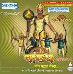Pandavas Video CD