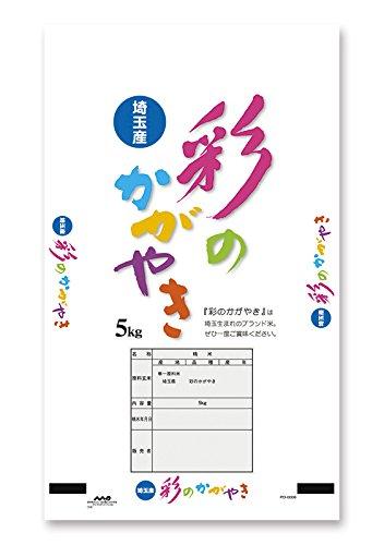 米袋 ポリ マイクロドット 埼玉産彩のかがやき 彩色 5kg 1ケース(500枚入) PD-0006 B078T8MY7Q 1ケース(500枚入) 5kg用米袋